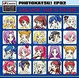 スマホアプリ『アイカツ!フォトonステージ!!』スプリットシングル フォトカツ!EP 02