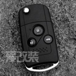 Remote Flip Key Shell Case For Honda 3 Button Accord Crv Civic Fit Pilot