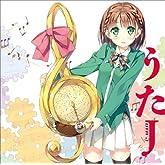 MF文庫J10周年記念イメージソング コンピレーションアルバム「うたJ」