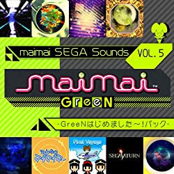 maimai SEGA Sounds Vol.5 -GreeNはじめました〜!パック-