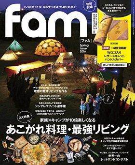 fam Spring Issue 2016 (三才ムックvol.863)