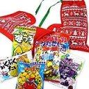 【 クリスマスお菓子の詰め合わせ 】 32cmクリスマス限定セット クリスマスブーツお菓子詰め合わせ・セットB