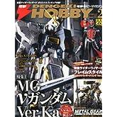 電撃HOBBY MAGAZINE (ホビーマガジン) 2013年 02月号 [雑誌]