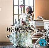 WeiWeis Cafe