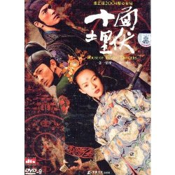 House Of Flying Daggers (Chn/Eng Subtitle)