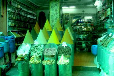 Abdellatif's Spice Stall