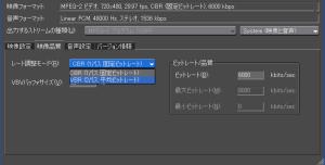 TMPEG映像品質設定画面
