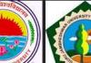 universities in haryana