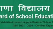 HBSE logo Full Haryana Board News Result