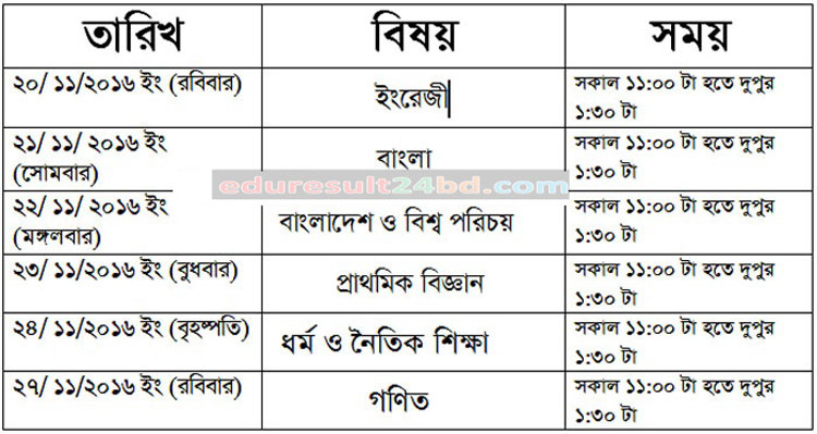 PSC Exam Routine 2016 Download