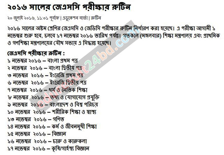JSC Exam Routine 2016 All Education Board