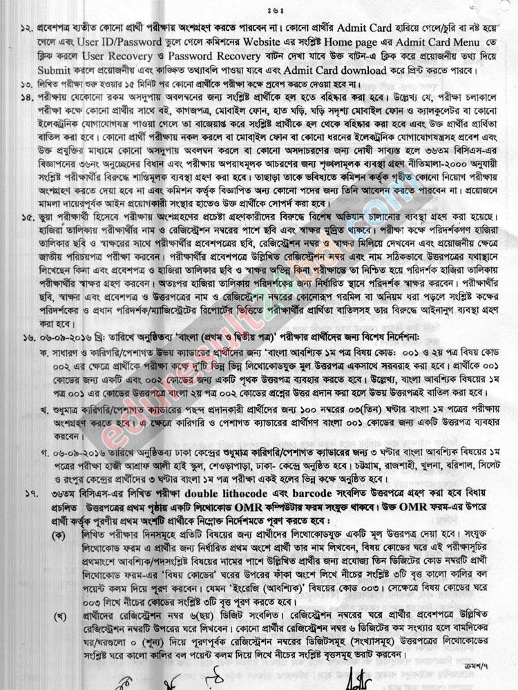 36 BCS Written Exam Seat Plan Download