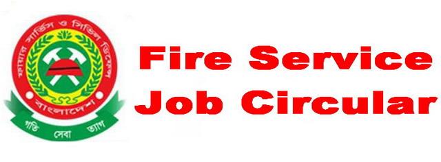 Fire Service Job Circular 2015