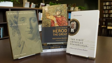 Biographies Giveaway