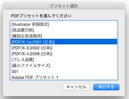 pdfexport02