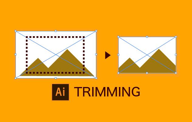 illustrator上でリンク画像をトリミングするスクリプト