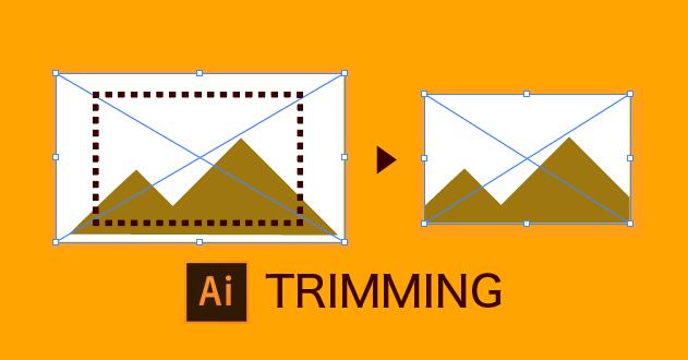 Illustratorスクリプトでトリミング