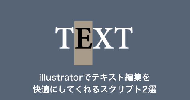 select_txt01