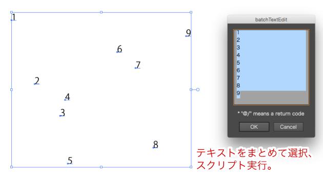 select_txt11