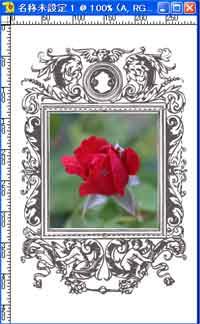frame2-52.jpg