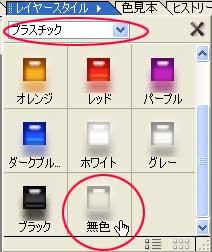 letter10.jpg