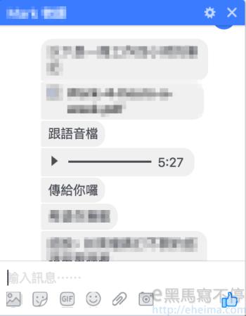 fb-voice-clip-download-01