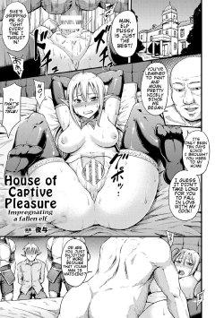 house of pleasure hentai english subbed