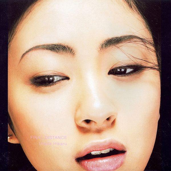 hikaru utada download: