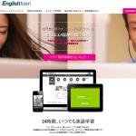 englishtown3-2
