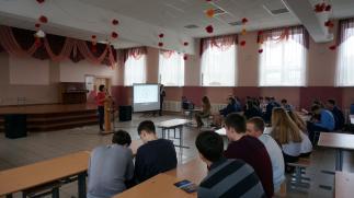 vilniaus kolegijos pristatymas 12-je Pinsko vidurineje mokykloje