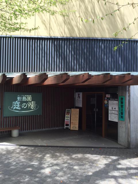 ustoshi10
