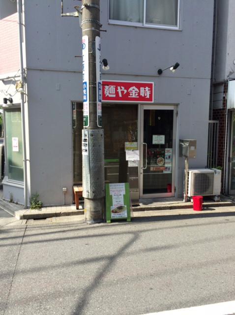 ekoda_ikebukuro_03