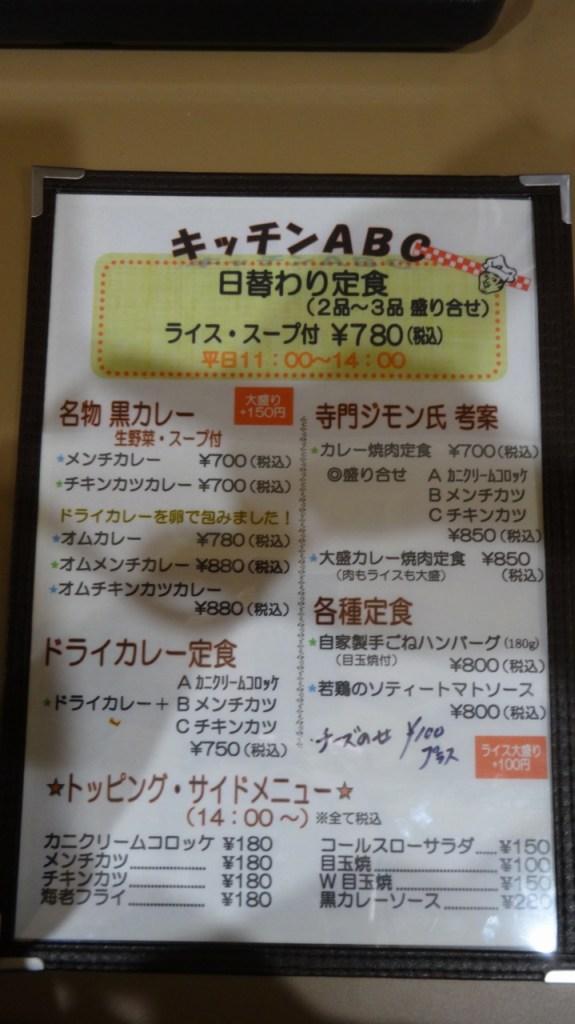 2017_0321_05
