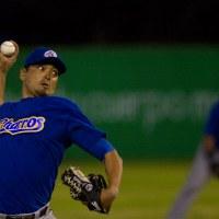 Charros de Jalisco, la renovación de un clásico del beisbol mexicano