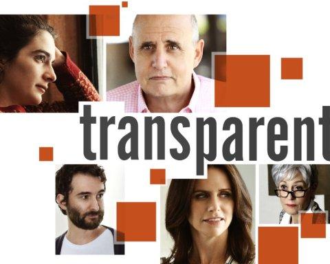 transparent-portada-eldescafeinado