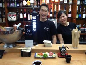 sushi bar kenji japones donostia