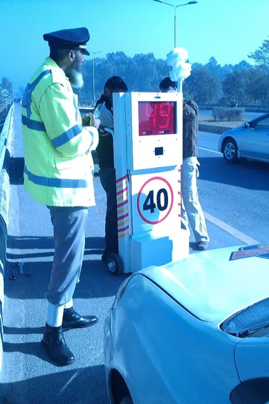 Vehicle Speed Scanner