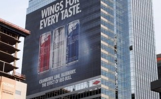 Red Bull at Cityscape Phoenix
