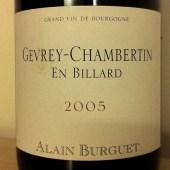 Gevrey-Chambertin 'En Billard' 2005, Alain Burguet