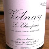 de Montille Volnay Champans 2002