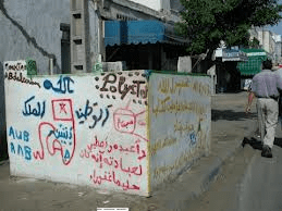 El Jadida: LALLA ZAHRA, une tombe… une culture