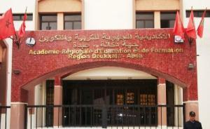 Had Ouled Fraj: agression d'un surveillant général de collège.