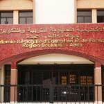 Le département de l'Education Nationale à El-Jadida : Modèle-type d'une administration sclérosée !!