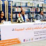 Médiathèque Tachfini- El-Jadida: «Quel livre pour quel lecteur ?»