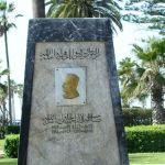 El Jadida:l'histoire n'est pas amnésique