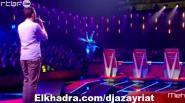 بالفيديو أغنية جزائرية تصنع الحدث في برنامج ذا فويس (The Voice) البلجيكية