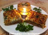 الطبخ الجزائري :فطيرة اللحمة علي الطريقة التركية