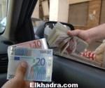 Banque d'Algérie  La dépréciation du dinar