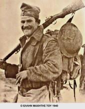 Hellene-1940-1