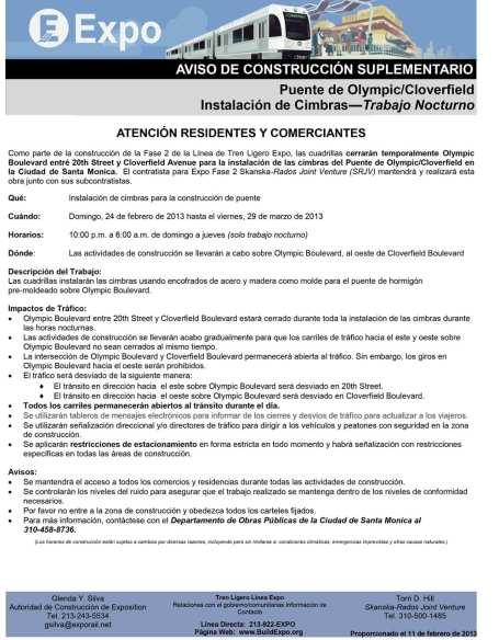 expo_notice_2013_0224_sp